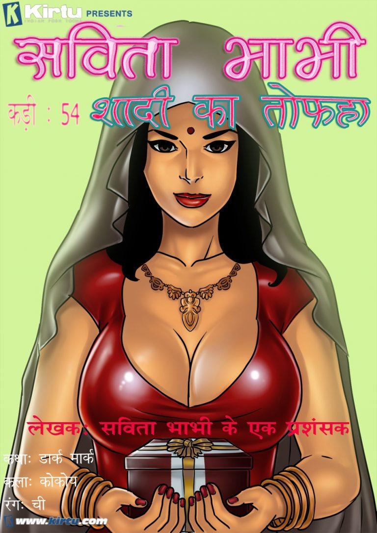SB 54_Hindi 00