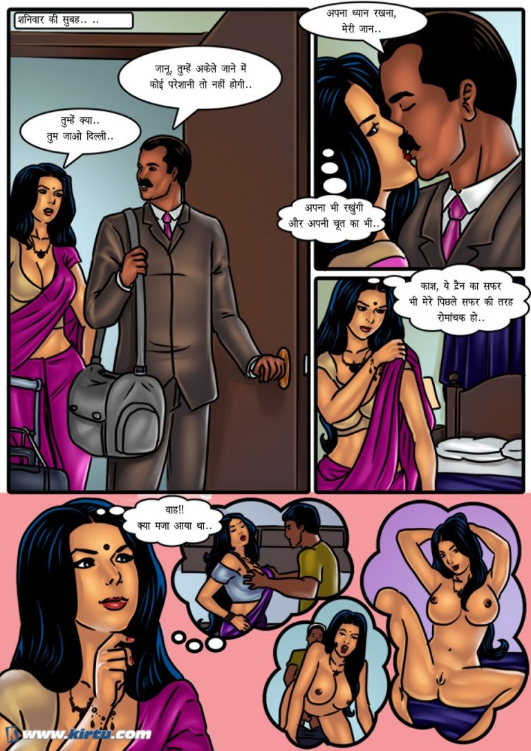 SB 54_Hindi 03