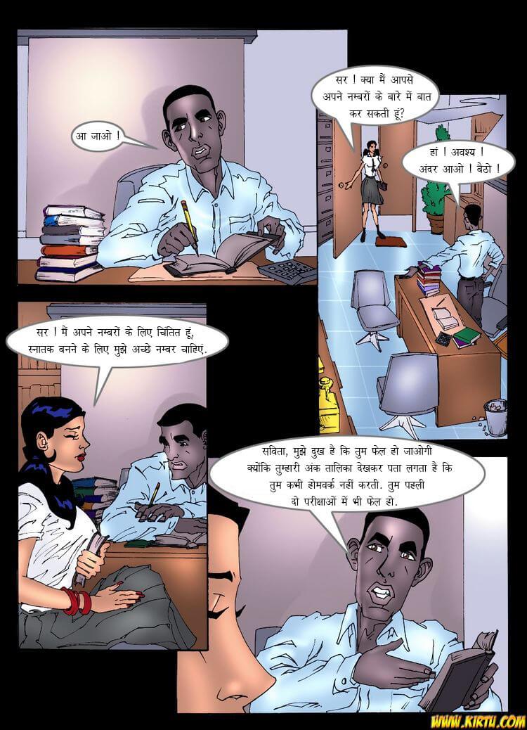 Savita Bhabhi - Episode 13 - कॉलेज़ गर्ल सावी - Hindi - Panel 003