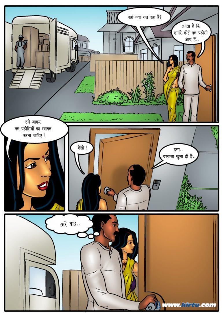 Savita Bhabhi - Episode 44 - सविता के एक प्रशंसक द्वारा लिखित व अभिनीत - Hindi - Panel 001