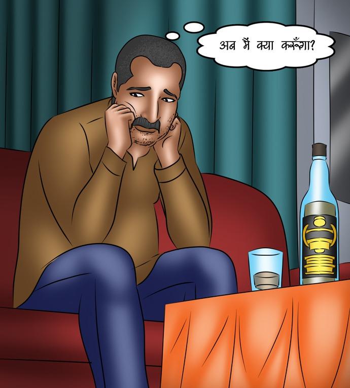 Savita-Bhabhi-Episode-115-Hindi-page-001_V2-ho5c