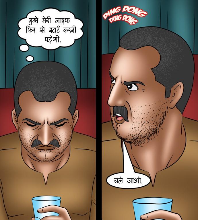Savita-Bhabhi-Episode-115-Hindi-page-004-gig0