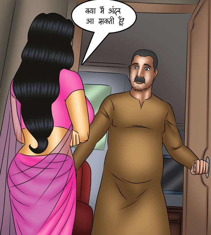 Savita-Bhabhi-Episode-115-Hindi-page-008-lw8e