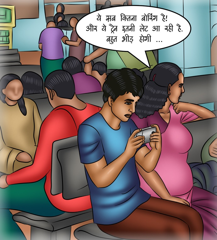 Savita-Bhabhi-Episode-116-Hindi-page-001-kipy