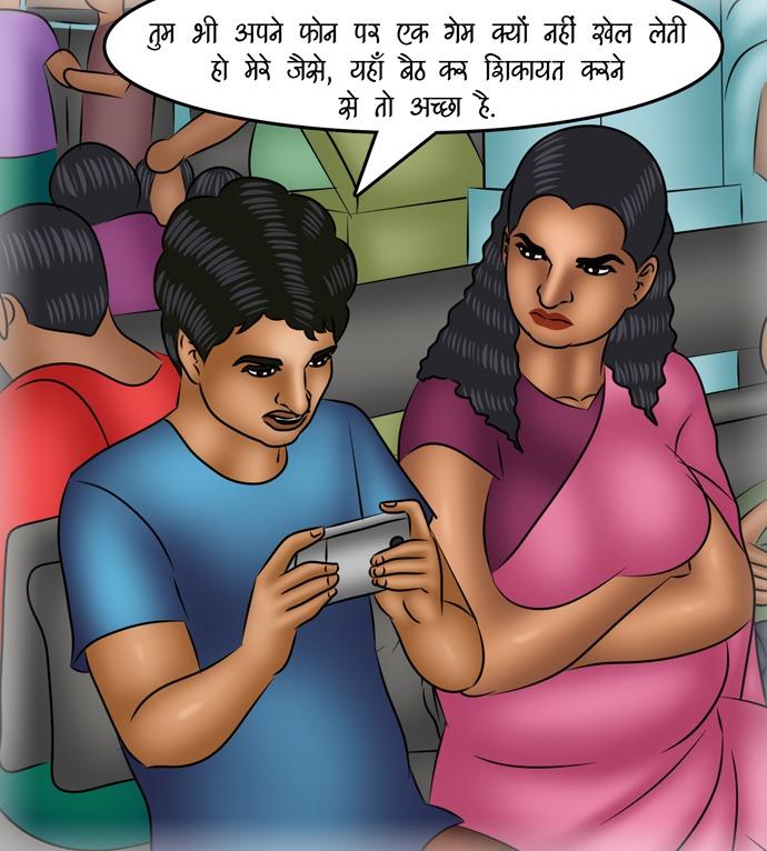 Savita-Bhabhi-Episode-116-Hindi-page-002-n0ca