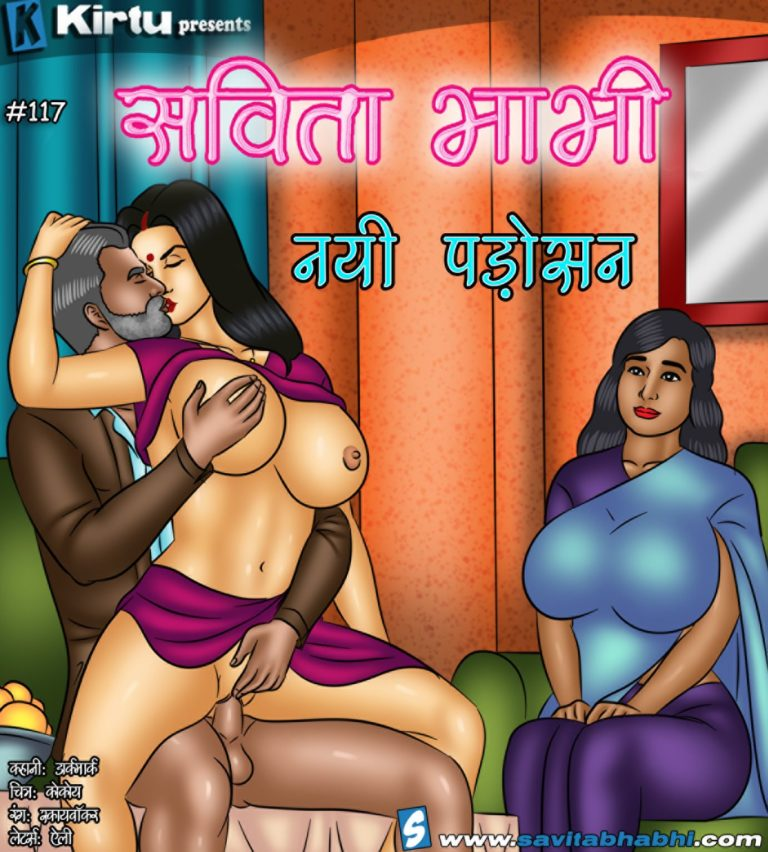 Savita Bhabhi - Episode 117 - नई पड़ोसन - Hindi - Page 000