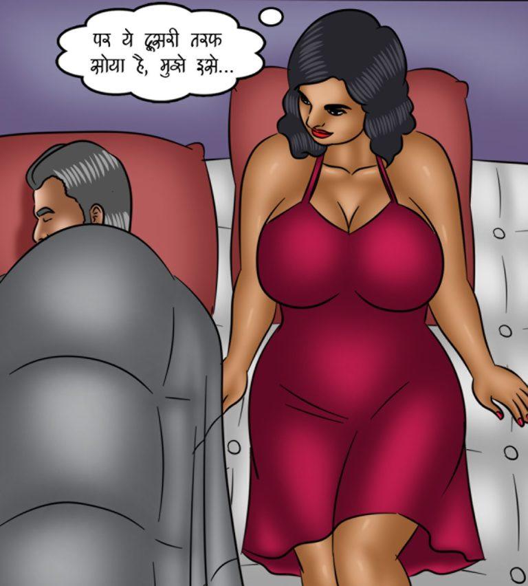 Savita Bhabhi - Episode 117 - Hindi - Page 007