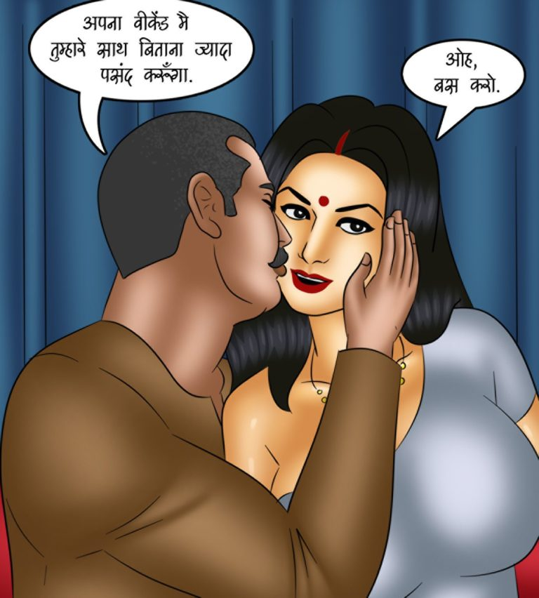 Savita Bhabhi - Episode 118 - Hindi - Page 007