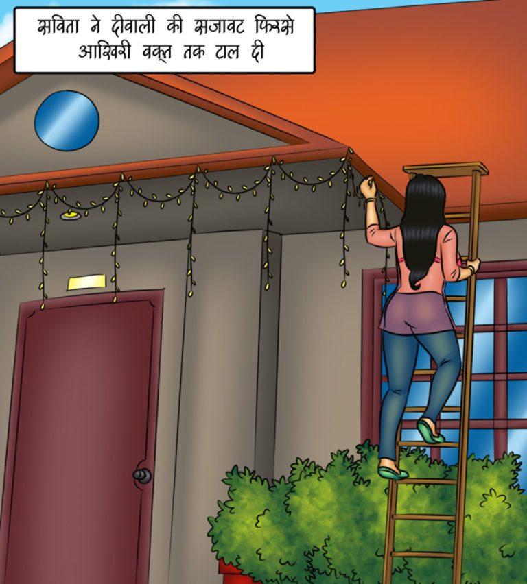 Savita Bhabhi - Episode 120 - Hindi - Page 001