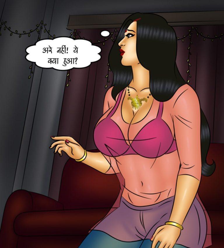 Savita Bhabhi - Episode 120 - Hindi - Page 004