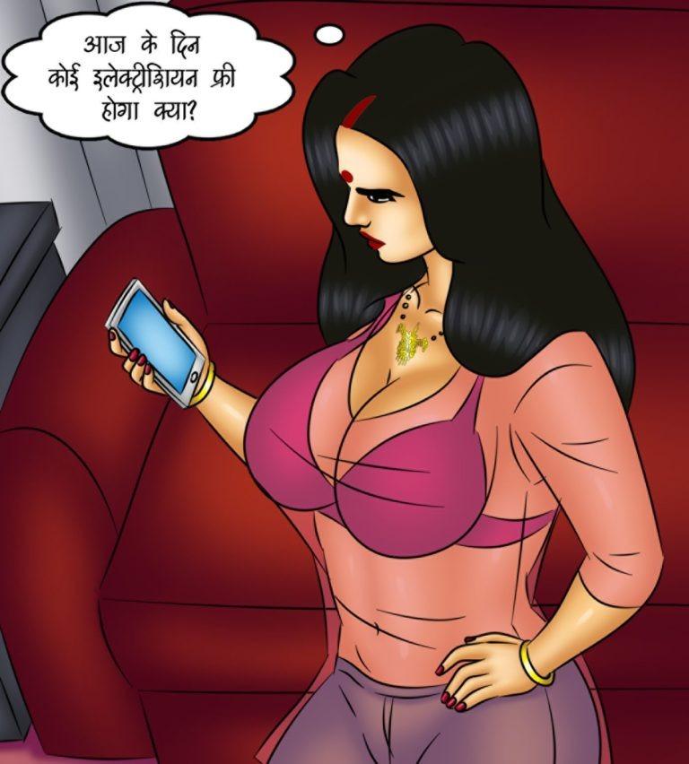 Savita Bhabhi - Episode 120 - Hindi - Page 007