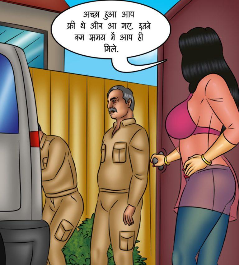 Savita Bhabhi - Episode 120 - Hindi - Page 009