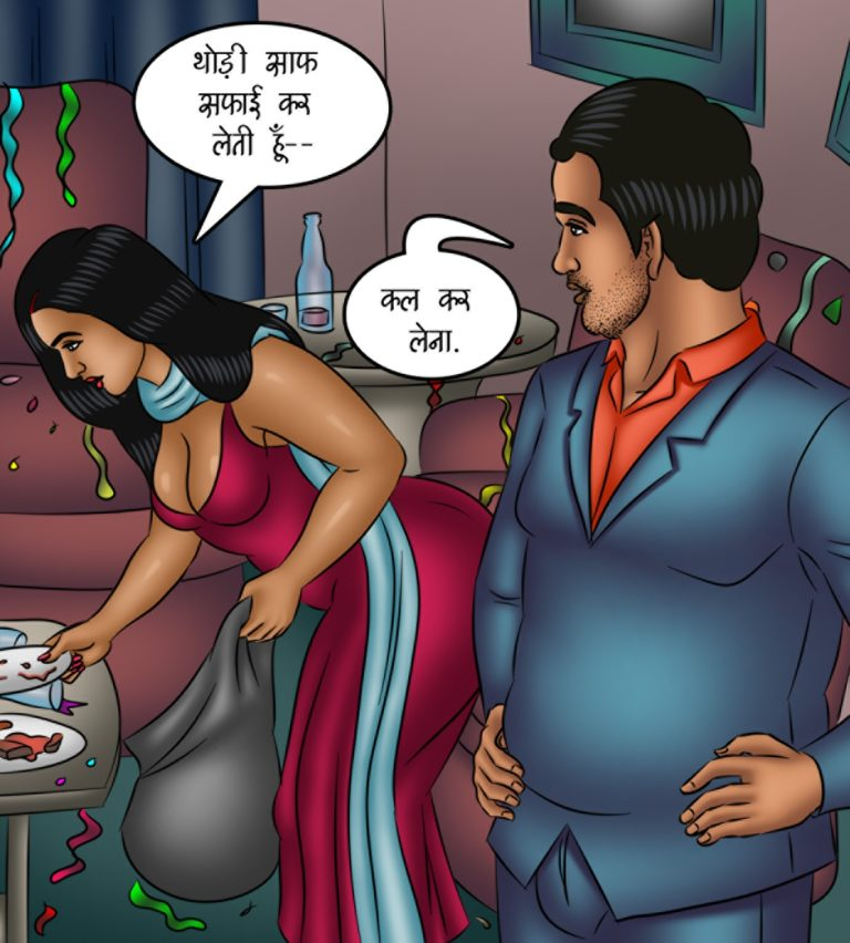 Savita Bhabhi - Episode 122 - Hindi - page 001