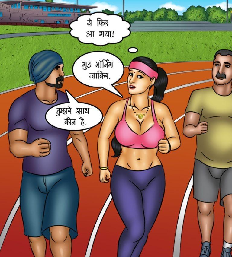 Savita Bhabhi - Episode 123 - Hindi - page 006