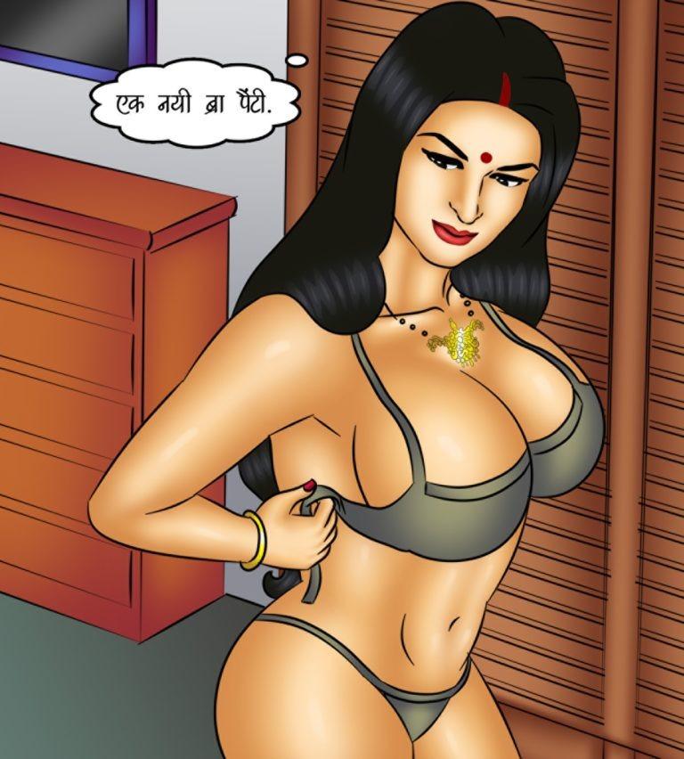 Savita Bhabhi - Episode 126 - Hindi - Page 009