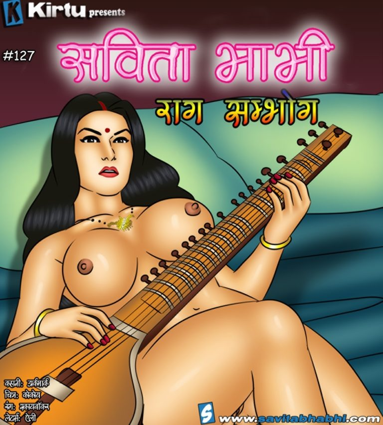 Savita Bhabhi - Episode 127 - Hindi - Page 000