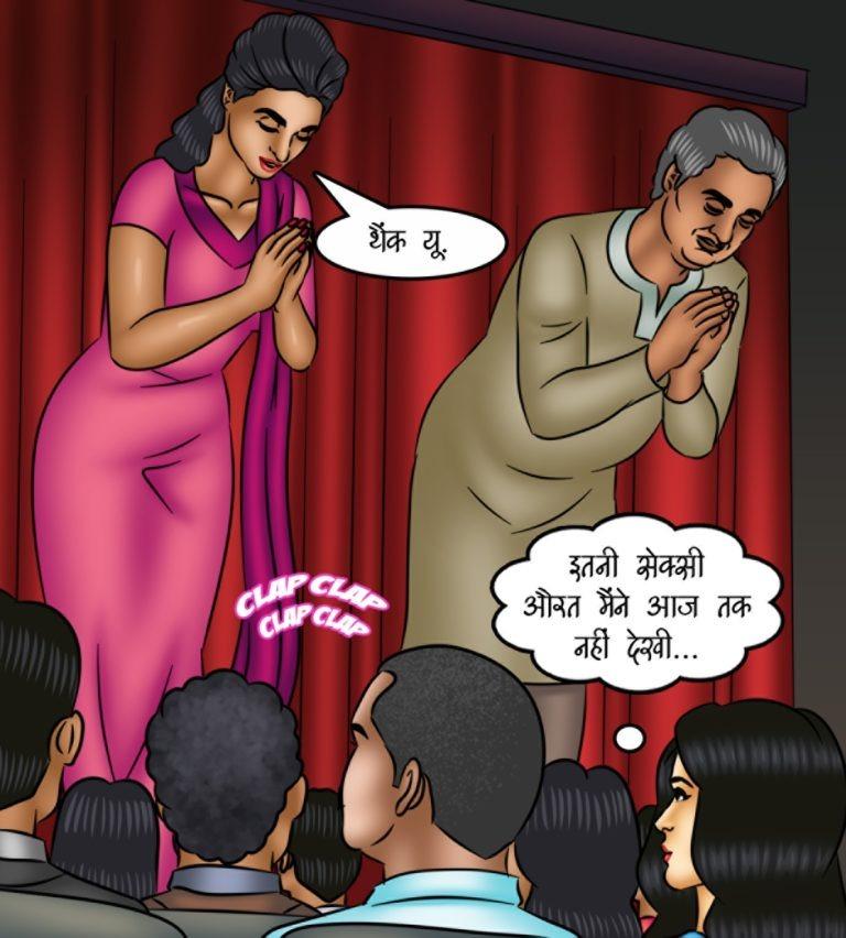Savita Bhabhi - Episode 127 - Hindi - Page 004