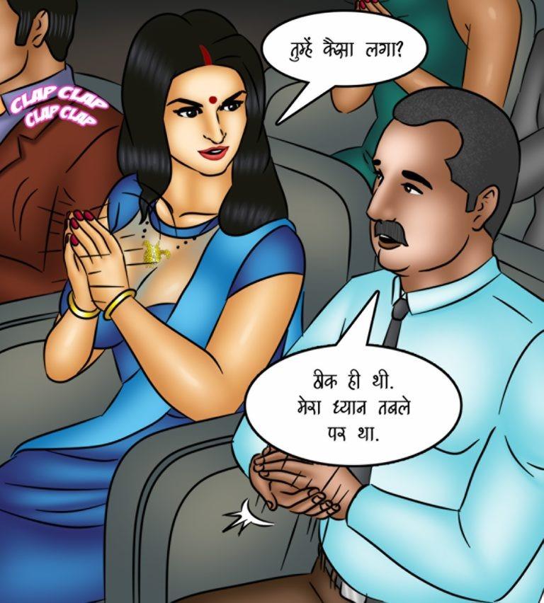 Savita Bhabhi - Episode 127 - Hindi - Page 005