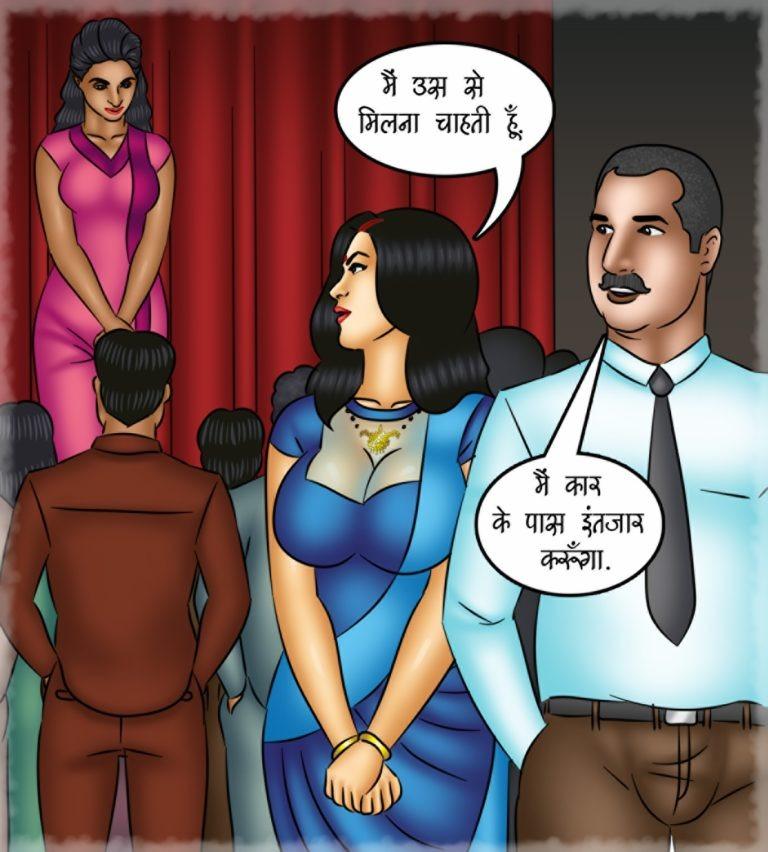 Savita Bhabhi - Episode 127 - Hindi - Page 007
