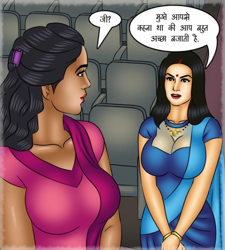 Savita Bhabhi - Episode 127 - Hindi - Page 009