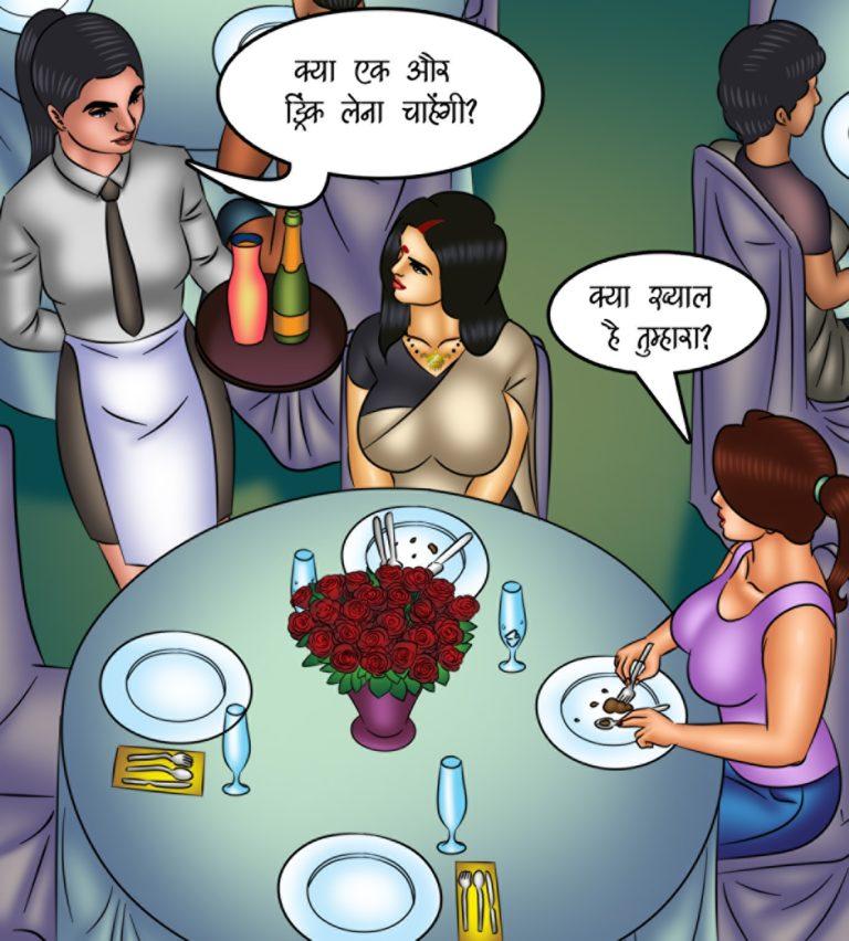 Savita Bhabhi - Episode 128 - Hindi - Page 001