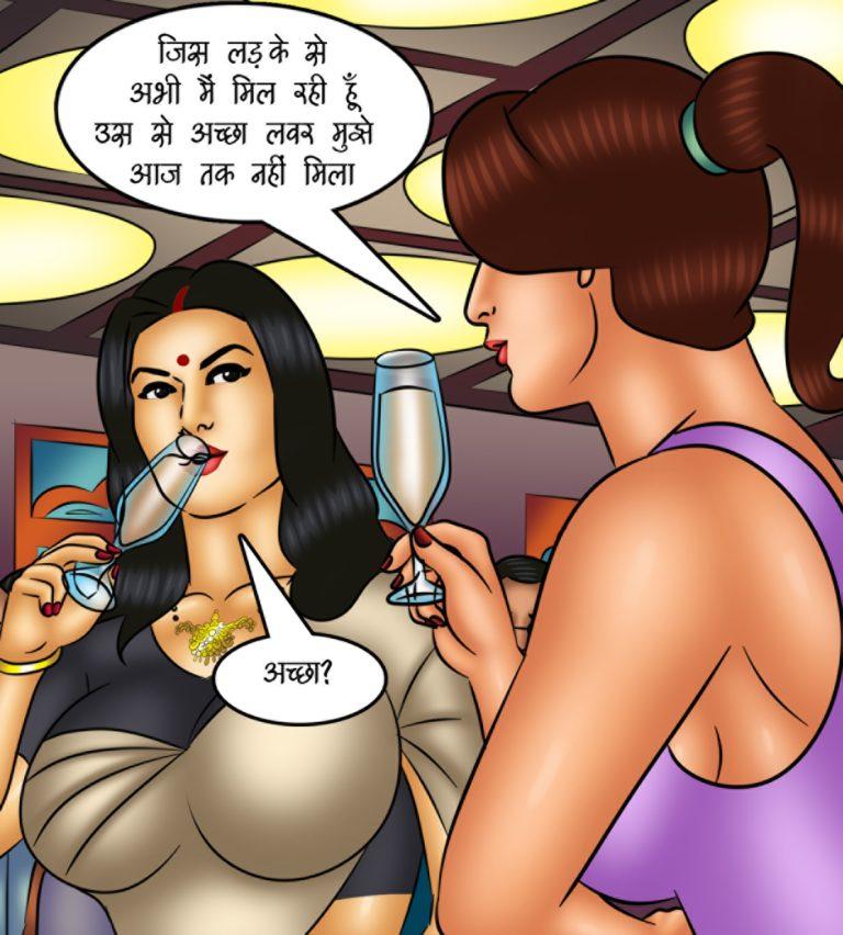 Savita Bhabhi - Episode 128 - Hindi - Page 005
