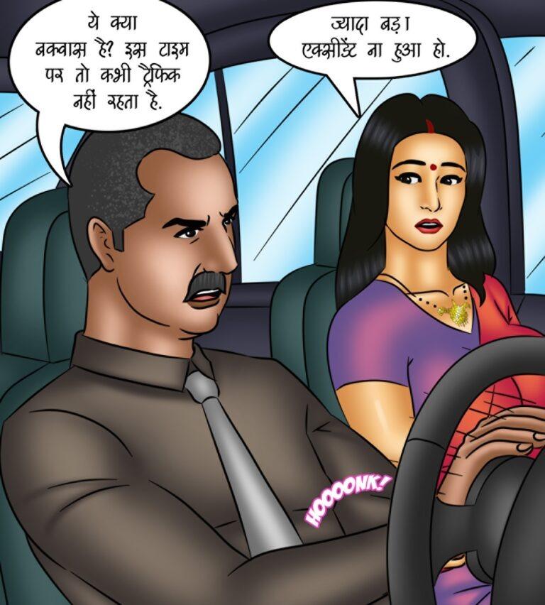 Savita Bhabhi - Episode 129 - Hindi - Page 002
