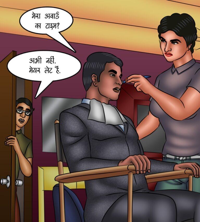 Savita Bhabhi - Episode 129 - Hindi - Page 004