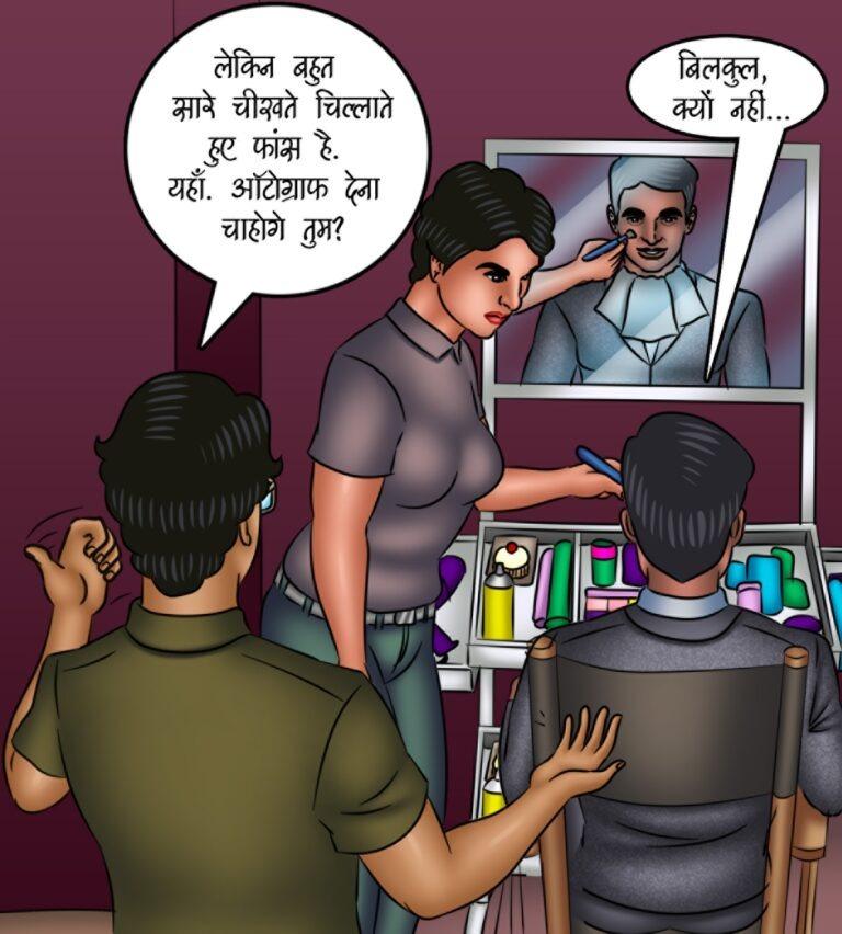 Savita Bhabhi - Episode 129 - Hindi - Page 005