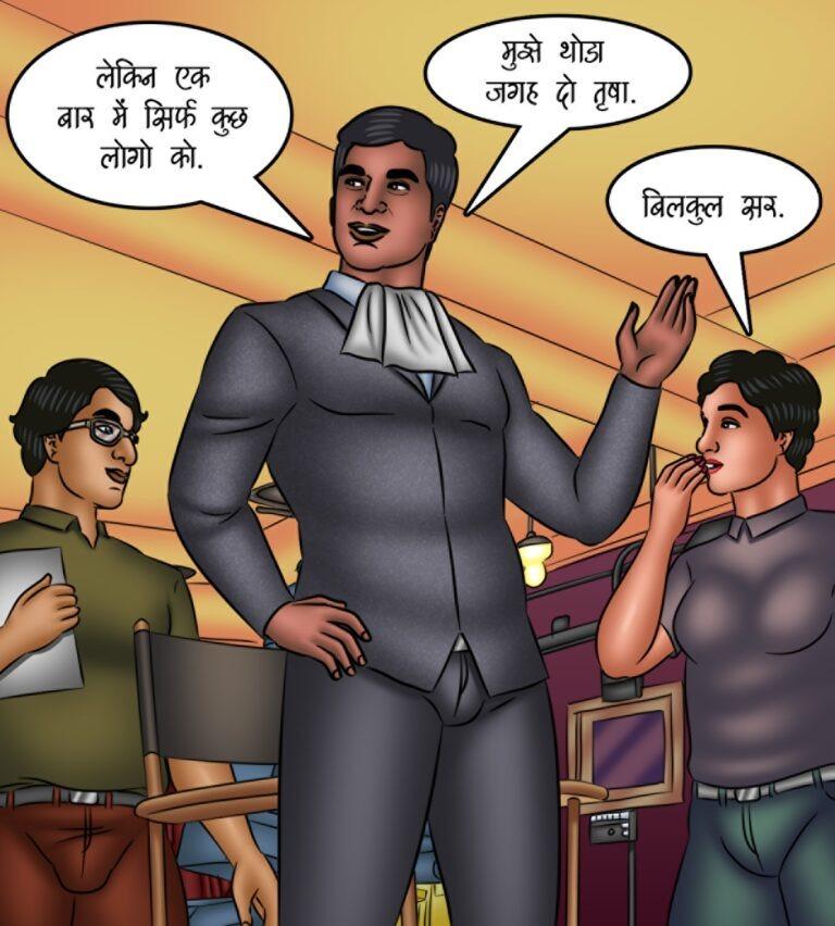 Savita Bhabhi - Episode 129 - Hindi - Page 007